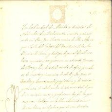 Manuscritos antiguos: DOCUMENTO MANUSCRITO, PAPEL SELLADO FISCAL, SELLO 7º, AÑO 1865. REINADO ISABEL II. Lote 263058445