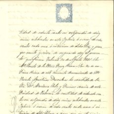 Manuscritos antiguos: DOCUMENTO MANUSCRITO, PAPEL SELLADO FISCAL, SELLO 8º, AÑO 1865. REINADO ISABEL II. Lote 263058655