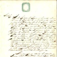 Manuscritos antiguos: DOCUMENTO MANUSCRITO, PAPEL SELLADO FISCAL, SELLO JUDICIAL 2 RS., AÑO 1865. REINADO ISABEL II. Lote 263059435