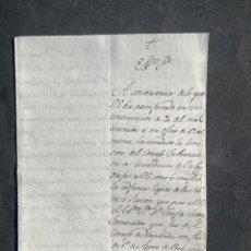 Manuscritos antiguos: 1806 - MANUSCRITO SOBRE OFICIOS ENAJENADOS DEL DUQUE DEL PARQUE. Lote 263874440