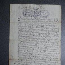 Manuscritos antiguos: MANUSCRITO AÑO 1831 FISCAL 4º SAN VICENTE CURTIS CORUÑA EMBARGO Y SUBASTA DE BIENES. Lote 264502884