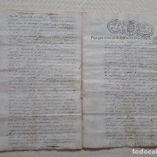 Manoscritti antichi: MANUSCRITO REAL CON 2 SELLOS EN SECO DE FERNANDO VII AÑO 1833 VARIAS FIRMAS. Lote 267171904