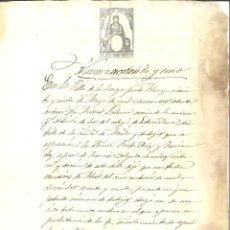 Manuscritos antigos: AÑO 1870. SELLO 5º DE 3 ESC. Y 200 MLS. DOCUMENTO MANUSCRITO, PAPEL SELLADO FISCAL. GOBIERNO PROVISI. Lote 268463094