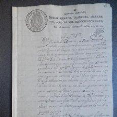 Manoscritti antichi: MANUSCRITOS AÑO 1812 FISCALES 4ºS HABILITADOS LUJO GUERRA INDEPENDENCIA RECLAMACIÓN. Lote 269011329