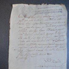 Manuscritos antiguos: MANUSCRITO AÑO 1702 FISCAL OFICIO RARO Y LUJO VALLADOLID CARTA DE PAGO. Lote 269028739