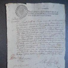 Manuscritos antiguos: MANUSCRITO AÑO 1665 FISCAL 4º LUJO MEDINA DEL CAMPO VALLADOLID ACTUACIONES JUDICIALES. Lote 269029374