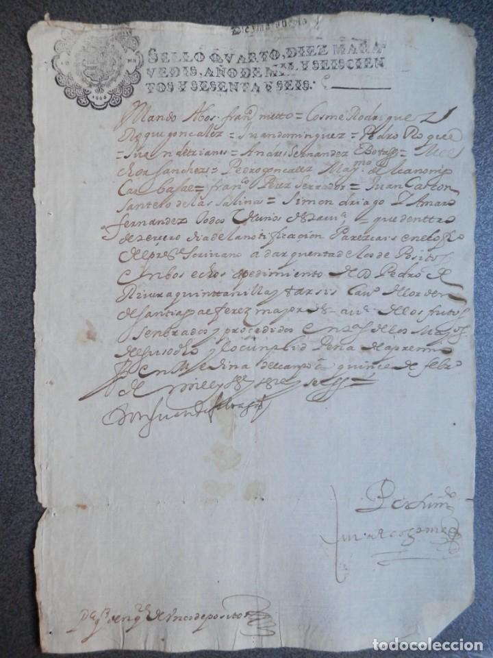 MANUSCRITO AÑO 1666 FISCAL 4º LUJO MEDINA DEL CAMPO VALLADOLID NOTIFICACIÓN JUDICIAL (Coleccionismo - Documentos - Manuscritos)