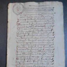 Manuscritos antiguos: MANUSCRITO AÑO 1684 FISCALES POBRES MUY RAROS Y LETRAS N INVERTIDAS RONDA MÁLAGA ALCALDE. Lote 269032135