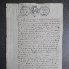 Manuscritos antiguos: MANUSCRITO AÑO 1830 FISCAL 2º ARMENTAL - A CORUÑA VENTA DE VARIOS FERRADOS. Lote 269163408