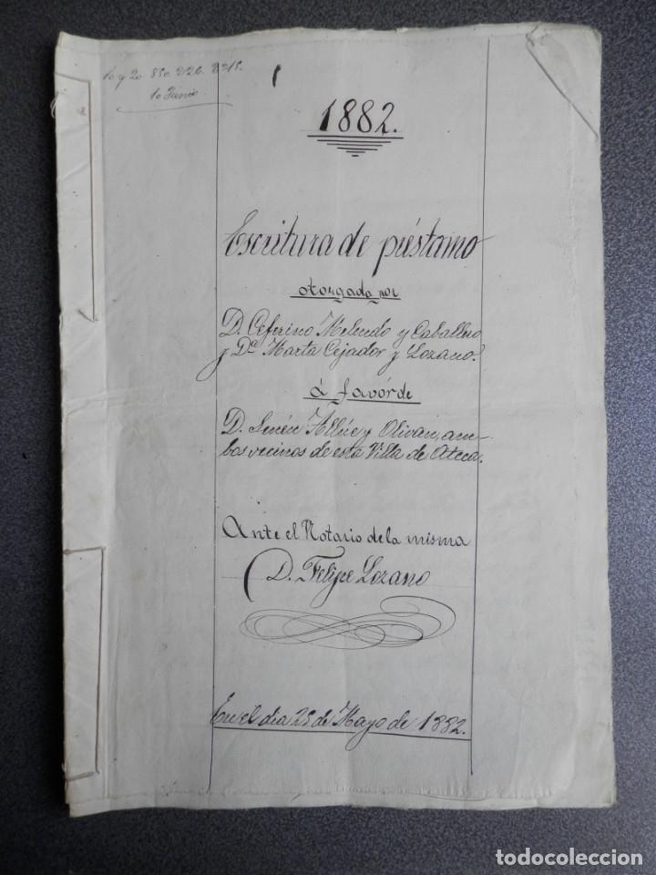Manuscritos antiguos: MANUSCRITO AÑO 1882 FISCALES 4º Y 11º HABILITADOS ATECA ZARAGOZA ESCRITURA PRÉSTAMO 10 PÁGS - Foto 4 - 269167753