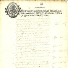 Manuscritos antiguos: AÑO 1641. SELLO 4º. PAPEL SELLADO FISCAL. DOCUMENTO MANUSCRITO, 10 MARAVEDIS. REINADO DE FELIPE IV. Lote 269189253