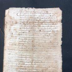 Manuscritos antiguos: IMPORTANTE MANUSCRITO VENTA DE LA PENYORA, FIRMAS RAMON D'YBORRA. 1659 BISBAL PENEDÈS.. Lote 271527678