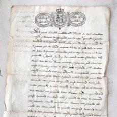 Manuscritos antiguos: INTERESANTE MANUSCRITO VENTA, LA BISBAL DEL PENEDÈS, GENERAL JUAN ROMAGOSA. 1831.. Lote 271803528