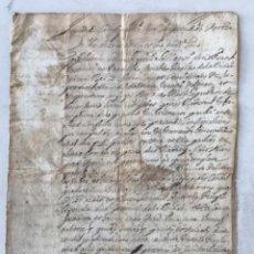 Manuscritos antiguos: MANUSCRITO EL NOBLE SEÑOR QUILLEM RAMON DE IVORRA 1691. PARROQUIA BISBAL.. Lote 271807698