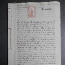 Manuscritos antiguos: MANUSCRITO AÑO 1875 FISCALES 6º Y 11º IMP. GUERRA ZANFOGA - ARMENTAL CORUÑA BIENES FAMILIARES 11 PÁG. Lote 271863748