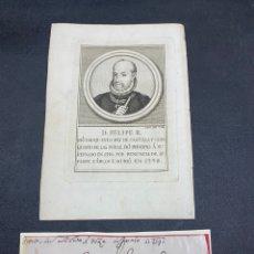 Manuscritos antiguos: FIRMA DE ESTAMPILLA DE FELIPE II CON GRABADO CALCOGRÁFICO DEL MONARCA.. Lote 271871558