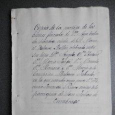 Manuscritos antiguos: MANUSCRITO AÑO 1869 LAGE - SAN JULIÁN DE CUMBRAOS - CORUÑA 44 PÁGS. EXTENSA PARTICIÓN BIENES. Lote 271922588