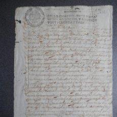 Manuscritos antiguos: MANUSCRITO AÑO 1673 FISCAL 4º ORENSE ESCRITURA DE HERENCIA. Lote 271923353