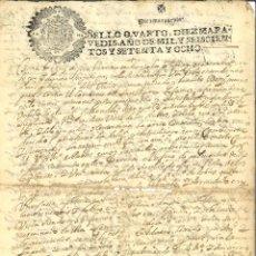 Manuscritos antigos: AÑO 1678. SELLO 4º. PAPEL SELLADO FISCAL. DOCUMENTO MANUSCRITO, 10 MARAVEDIS. REINADO DE CARLOS II. Lote 272423358