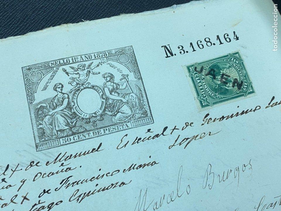1878. FUENSANTA DE MARTOS, JAÉN. CARTA A ALFONSO XIII PARA CONSTRUIS UN NUEVO TEMPLO. FIRMAS (Coleccionismo - Documentos - Manuscritos)