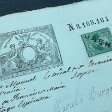 Manuscritos antiguos: 1878. FUENSANTA DE MARTOS, JAÉN. CARTA A ALFONSO XIII PARA CONSTRUIS UN NUEVO TEMPLO. FIRMAS. Lote 274248983
