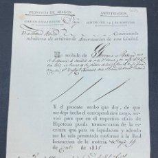 Manuscritos antiguos: BORJA 1835. RECIBO OFICIO HIPOTECAS. IMPRESO PROVINCIA ARAGÓN. FIRMAS. Lote 275924873
