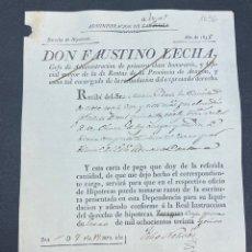 Manuscritos antiguos: BORJA 1835. RECIBO OFICIO HIPOTECAS SOBRE UN OLIVAR. IMPRESO.. FIRMA FELIX NOLIVOS.. Lote 275925048