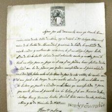 Manuscritos antiguos: RECONOCIMIENTO-COMPROMISO DE DEUDA DE 1868 EN MIRA, CUENCA.. Lote 276445688