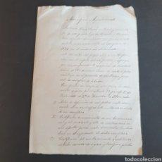 Manuscritos antiguos: MANUSCRITO SUPLICA DEL AYUNTAMIENTO DICTAMEN SOLDADO CONDICIONAL 1897 SIGLO XIX TARROJA LÉRIDA. Lote 277560918