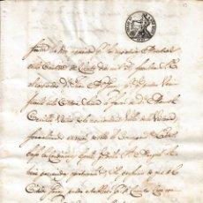 Manuscritos antiguos: 1845 ISABEL II DOCUMENTO MANUSCRITO, PAPEL SELLADO FISCAL SELLO 4º. STAMPED PAPER, MANUSCRIPT. Lote 6246907