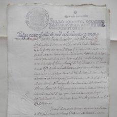 Manuscritos antiguos: MANUSCRITO AÑ0 1810 FISCAL 4º GUERRA INDEPENDENCIA FERNANDO VII HABILITADO 1811 MANACOR BALEARES. Lote 278678163