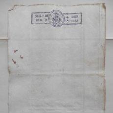 Manuscritos antiguos: TIMBROLOGÍA AÑO 1835 FISCAL DE OFICIO EN HOJA EN BLANCO. Lote 279586443