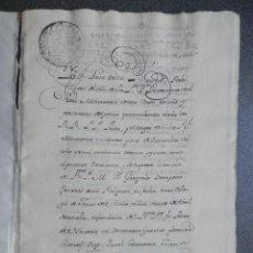 Manuscritos antiguos: MANUSCRITO AÑO 1737 FISCAL POBRES RARO MADRID VENTA DOS CENSOS MONASTERIO SAN JERÓNIMO 53 PÁGS. Lote 279590698