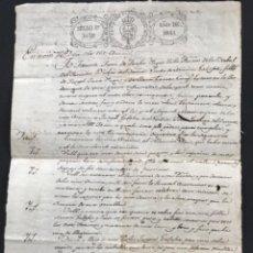 Manuscritos antiguos: DOCUMENTO MANUSCRITO TESTAMENTO HOLEOGRAFICO 1841 PARROQUIA DE LA BISBAL DEL PENEDÈS.. Lote 280646803