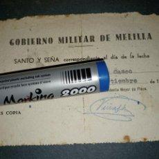 Manuscritos antiguos: MELILLA DOCUMENTO MILITAR SANTO Y SEÑA ANTIGUO REG CAZADORES. Lote 287004678