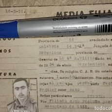 Manuscritos antiguos: MELILLA DOCUMENTO DEL GOBIERNO MILITAR FICHA REGIMIENTO CAZADORES. Lote 287006368