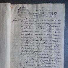 Manuscritos antiguos: MANUSCRITO AÑO 1731 BEXIX - BEJÍS CASTELLÓN Y JÉRICA FISCALES 4ºS HIJUELA BIENES 6 PÁGS. Lote 288564973