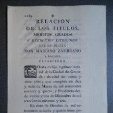 Manuscritos antiguos: GRANADA DOCUMENTO AÑO 1794 TÍTULOS, MÉRITOS, GRADOS... (ACTUAL CURRÍCULO) A IMPRENTA CURIOSO. Lote 288695888