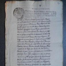 Manuscritos antiguos: MANUSCRITO AÑO 1786 FISCAL 3º RARO MADRID PODER NOTARIAL. Lote 288700363