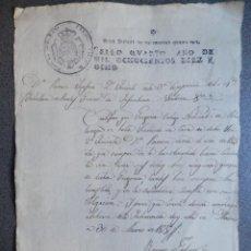 Manuscritos antiguos: MANUSCRITO AÑO 1818 FISCAL POBRES RARO MADRID CERTIFICADO BUENA CONDUCTA DE UNA SIRVIENTA. Lote 288700923