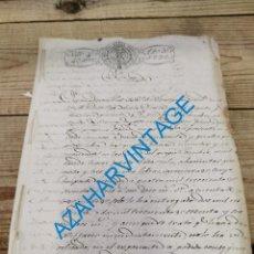 Manuscritos antiguos: CASTILLEJA DE LA CUESTA, 1820, RECLAMACION DINERO POR VENTA DE CERDOS, 5 PAGINAS. Lote 288900113