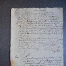 Manuscritos antiguos: MANUSCRITO AÑO 1721 FISCAL 4º LUJO RONDA MÁLAGA AUTO JUDICIAL. Lote 289596733