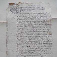 Manuscritos antiguos: MANUSCRITO AÑO 1660 FISCAL 4º LUJO ALCALÁ CONCEJO DE LA MESTA DENUNCIAS. Lote 289597233