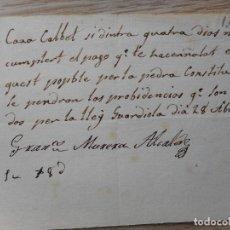 Manuscritos antiguos: ANTIGUO REBIBO MANUSCRITO.CASA CALBET.GUARDIOLA.BARCELONA 1822. Lote 290103168