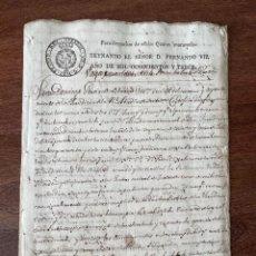 Manuscritos antiguos: AÑO 1814. SANTILLANA DEL MAR - CANTABRIA ABADÍA. ORDEN ALISTAMIENTO 1647. PUEBLOS, NOMBRES, PIES,. Lote 292133858