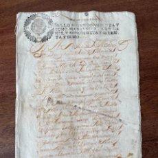 Manuscritos antiguos: AÑO 1678. MADRID. SISA DEL VINO. SISA DEL ERROR MEDIDAS DE VINO. COMPAÑÍA DE JESÚS.. Lote 292135043