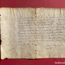 Manuscritos antiguos: 1677 - REBUT DEL REMANENT DE RAMON FELIP - TORRELLAS DE FOIX - MANUSCRITO EN CATALAN. Lote 293788718