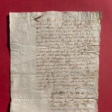 Manuscritos antiguos: 1767 - MANUSCRITO EN EL QUE SE CERTIFICA QUE NO VIVE NINGÚN RELIGIOSO EN VILAFRANCA DEL PENEDES. Lote 293789403