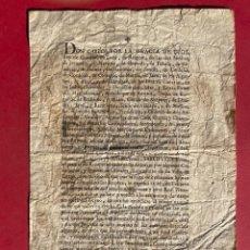 Manuscritos antigos: 1777 - PERMISO PARA LA IMPORTACION DE ACEITE DEBIDO A LA ESCASED DE LA PRODUCCION EN ESPAÑA. Lote 293794183