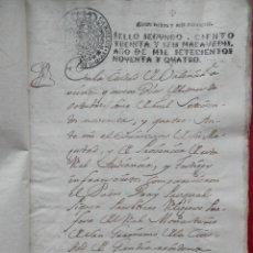 Manuscritos antiguos: MANUSCRITO AÑO 1794 GANDÍA VALENCIA BARÓN DE TAMARIT Y MONASTERIO S. JERÓNIMO 35 PÁGS FISCAL 2º. Lote 294556338